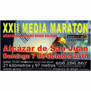 Previa XXII Media Maratón de Alcázar de San Juan 2018