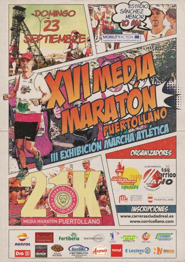 Previa XVI Media Maratón Ciudad de Puertollano