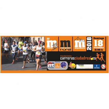 XV Media Maratón Rural Villa de Miguelturra 2018