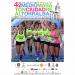 XLII Medio Maratón Ciudad Real-Torralba de Calatrava 2019