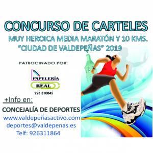 Concurso De Carteles En Valdepeñas Circuito De Carreras Populares
