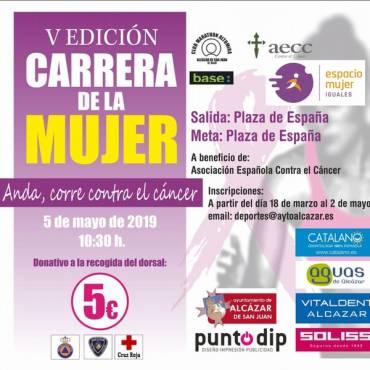 Carrera de la Mujer en Alcázar de San Juan