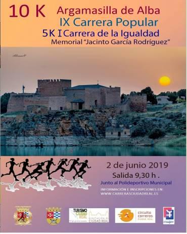 Unos 750 atletas llenarán las calles de Argamasilla de Alba