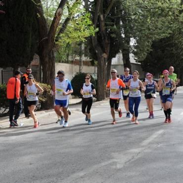 Listado de inscritos a la Carrera Popular Villa de Argamasilla de Alba 2019