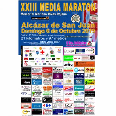Previo Media Maratón de Alcázar de San Juan 2019