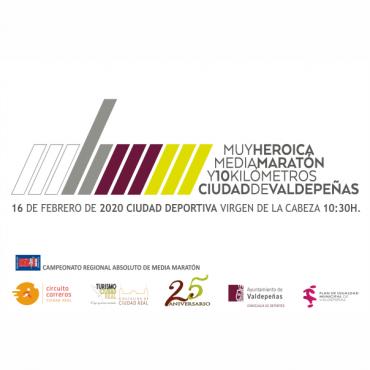 Muy Heroica Media Maratón Ciudad de Valdepeñas 2020