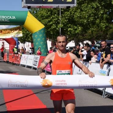 Clasificación de la Media Maratón Virtual Ciudad de Almagro 2021